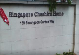Proposed Addition & Alteration Works to Nursing Home at 159 Serangoon Garden Way (S$ 1.67 M)