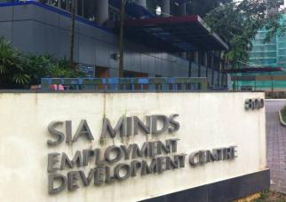 Proposed Additions & Alterations & Cyclical Maintenance Works to Existing 6-Storey Institutional Building (Sia-Minds Employment Development Centre) (S$ 1.709 M)