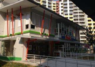 Proposed Erection of 2-Storey Building Childcare Centre at the Existing Fustal Area (S$ 1.433 M)